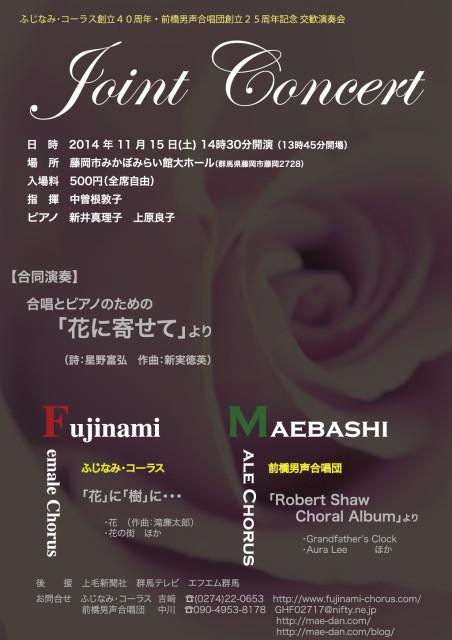 2ndjoint-leaflet00